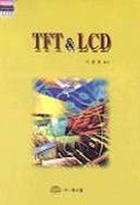 TFT & LCD