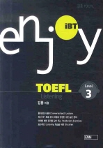 ENJOY TOEFL LISTENING. 3(CD2장포함)