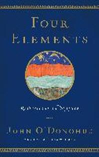 [해외]Four Elements