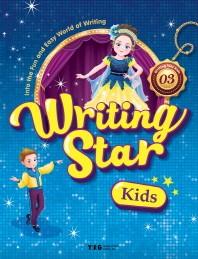 Writing Star Kids. 3 (for teachers, 일반 판매용과 같습니다)