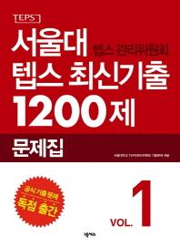 ����� �ܽ� ������ȸ �ܽ� �ֽű��� 1200��(2015-2016): ������(CD1������)