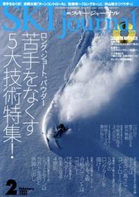 SKI journal スキ-ジャ-ナル 스키 저널 1년 정기구독 -12회  (발매일: 1일)