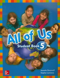 All of Us. 5(Student Book)