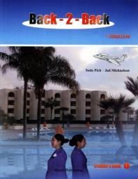 Back 2 Back(Tourism)