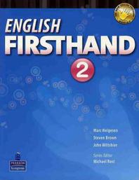 ENGLISH FIRSTHAND. 2(CD2장포함)