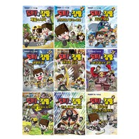 도티&잠뜰 코믹시리즈 1~9권 세트(아동도서 증정) : 신간 재접속 마이너크래프트 포함