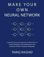 [보유]Make Your Own Neural Network