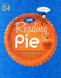 Reading Pie Level. 4