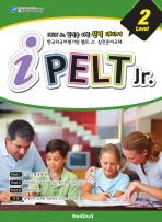 IPELT JR LEVEL. 2(CD1장포함)