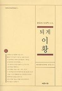 http://image.kyobobook.co.kr/images/book/large/605/l9788976461605.jpg