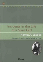 INCIDENTS IN THE LIFE OF A SLAVE GIRL(영미문학 시리즈 99)