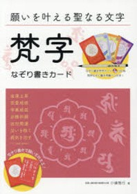 http://www.kyobobook.co.kr/product/detailViewEng.laf?mallGb=JAP&ejkGb=JNT&barcode=9784905095606&orderClick=t1g