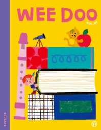 위두(Wee Doo)(7호)