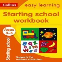 [해외]Starting School Workbook (Paperback)
