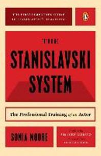 [해외]The Stanislavski System