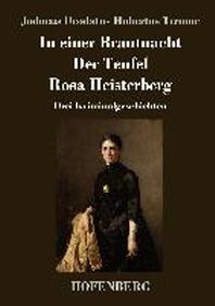 [해외]In Einer Brautnacht / Der Teufel / Rosa Heisterberg (Hardcover)
