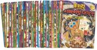 쿠키런 서바이벌 대작전 1~25권 세트(전25권)