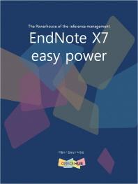 EndNote(엔드노트) X7 Easy Power