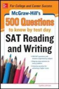 [해외]500 SAT Critical Reading Questions to Know by Test Day