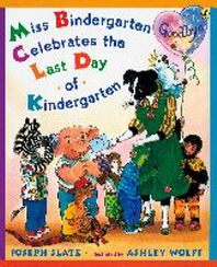[해외]Miss Bindergarten Celebrates the Last Day of Kindergarten
