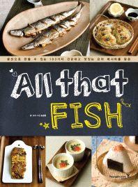 올 댓 피시(All that fish)