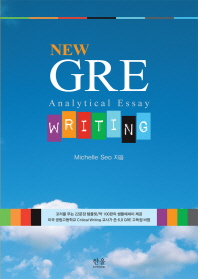 New GRE Writing
