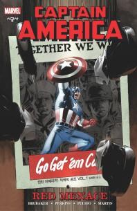 캡틴 아메리카: 적색의 공포 Vol. 1