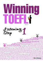 WINNING TOEFL LISTENING STEP. 1(MP3CD1장포함)