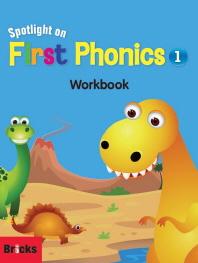 Spotlight on First Phonics. 1(Workbook)