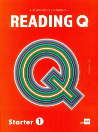 Reading Q Starter.1(Reading is Thinking)
