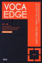 VOCA EDGE: 수능 고급 (RED)