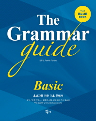 The Grammar guide: Basic