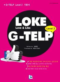 LOKE G-TELP Level. 2