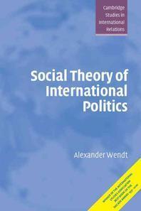 [해외]Social Theory of International Politics