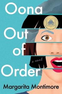 [해외]Oona Out of Order (Hardcover)