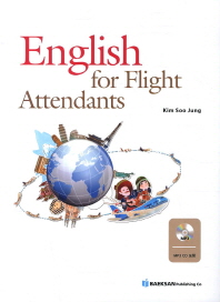 English for Flight Attendants(MP3CD1장포함)