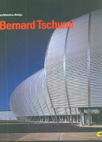BERNARD TSCHUMI(양장본 HardCover)