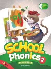 School Phonics. 2(Teacher's Manual)
