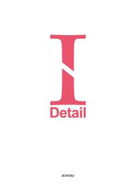 I-Deail 1 (Restaurant)