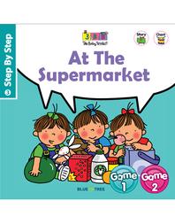 세쌍둥이 -At the supermarket
