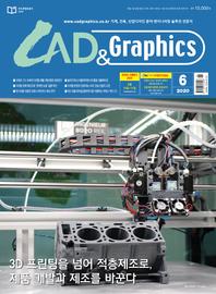CAD&GRAPHICS(캐드앤그래픽스) 2020년 6월호