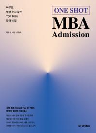 One Shot MBA Admission