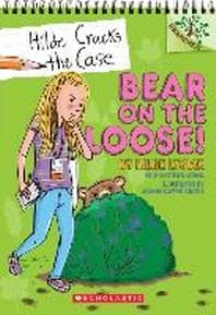 [해외]Bear on the Loose! (Prebound)