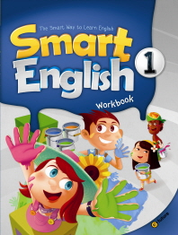 Smart English. 1(Workbook)