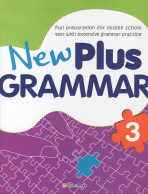 NEW PLUS GRAMMAR. 3