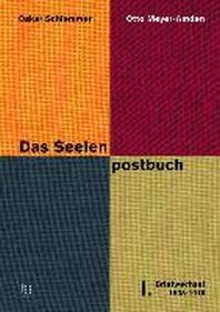 [해외]Das Seelenpostbuch. 3 Bde.