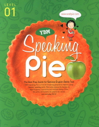 Speaking Pie Level. 1(CD1장포함)