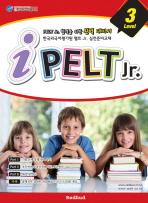 IPELT JR LEVEL. 3(CD1장포함)