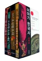 이야기 한국사 시리즈 세트