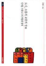 도시 소통과 교류의 장(SERI 연구에세이 89 DIGITAL 2)